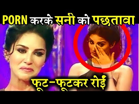 Xxx Mp4 Sunny Leone Cried A Lot After Remembering Her Past 3gp Sex