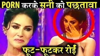 Sunny Leone Cried A Lot After Remembering Her Past