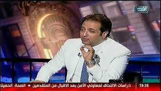 الناس الحلوة | التدخلات الجراحيه لعلاج مشاكل العمود الفقري  مع د. محمد صديق هويدي