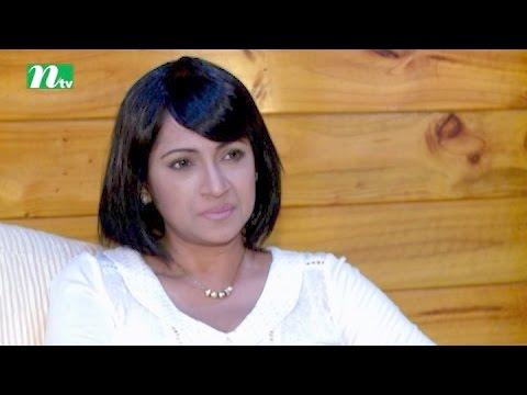 Bangla Natok Ochena Protibimbo (অচেনা প্রতিবিম্ব) | Episode 44 | Directed by Raihan Khan