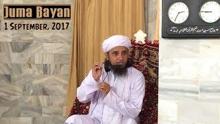 Qurbani kay Fazail Aur Masail | Mufti Tariq Masood