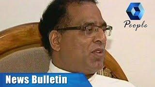 News @ 2 PM പോപ്പുലർ ഫ്രണ്ട് നേതാവ് നസറുദ്ദീൻ എളമരത്തിന്റെ വീട്ടിൽ പൊലീസ് റെയ്ഡ് | 13th July 2018