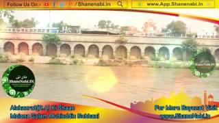 Live Alahazrat Ki Shaan Takrer Molana Gulam Mohiuddin Subhani Sahab