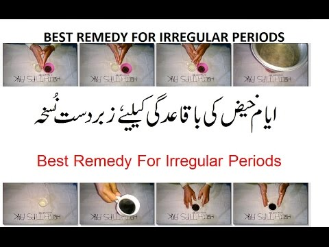 Best Remedy For Irregular Period Problem In Hindi / Urdu.