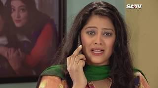 Bangla Natok | Tumi Acho Tai | EP 125 | তুমি আছো তাই | SATV | 2017