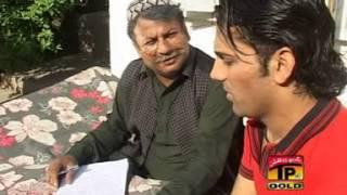 Sohnra Sanwal - New Saraiki Flim - Aima Khan - Part 3