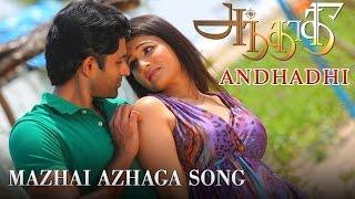 Mazhai Azhaga Full Video Song | Andhadhi | New Tamil Song | Arjun Vijayaraghavan, Anjena Kirti