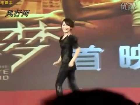 Xxx Mp4 The Karate Kid Wenwen Han Dance Close Contact Full Version 3gp Sex