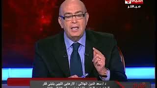 إنفراد – د/ سعد الدين الهلالي : لا يجوز أن يقتل المسلم أخيه المسلم تحت أي فكر