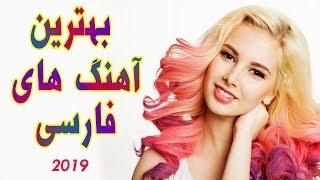 Persian Music - Iranaian Music 2019 Mix