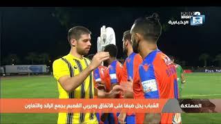 أخبار الرياضة - اتحاد عربي حقوقي: الفيفا متواطئ مع انتهاكات دولة قطر