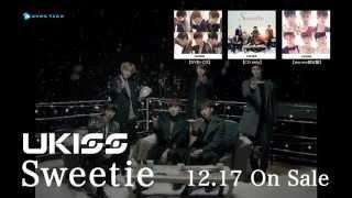 U-KISS / 「Sweetie」SPOT映像