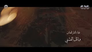 تترات المسلسلات | رمضان 2018