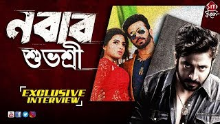 Nabab (2017) নবাব  Exclusive Subhashree | Shakib khan | Interview