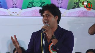 IMRAN PRATAPGARHI Latest, Aalami Mushaira, Sakinaka, 25/01/2016, Con. JAMAAL KHAN, Mushaira Media