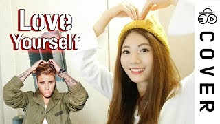Justin Bieber - Love yourself ┃Cover by Raon Lee