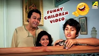 Funny Children Video | Kid's comedy moments from Bengali Movie Aagaman