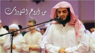 3 ساعات من أروع تلاوات الشيخ رعد الكردي  3h of wonderful recitation by Qari Raad Al Kurdi
