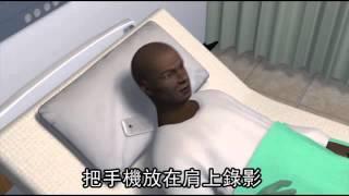 護理師抓屌遭拍 病患索賠3千萬--蘋果日報 20141113