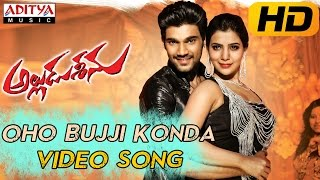 Oho Bujji Konda Full Video Song    Alludu Seenu Video Songs     Sai Srinivas, Samantha