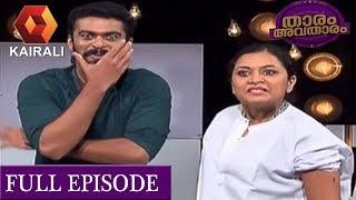 Tharam Avatharam | താരം അവതാരം | 10th April 2018 | Full Episode