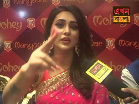 Xxx Mp4 Bengali Actress MIMI Beingt Hot 3gp Sex