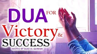 This Dua Will Help You & Give you Success and Victory  Insha Allah  ♥ ᴴᴰ ~ *POWERFUL*