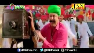 pk movie song in  balochi version