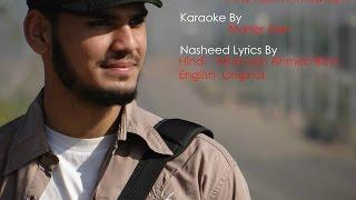 Assalamu Alayka Ya Rasool Allah (Hindi, English) - [السلام عليك يا رسول الله]