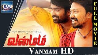 Vanmam Full Movie HD
