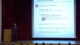 2018 MTN 상반기 증시 대전망 '제2의 신라젠을 찾아라!' ④ 조승제 회장(명동고래)