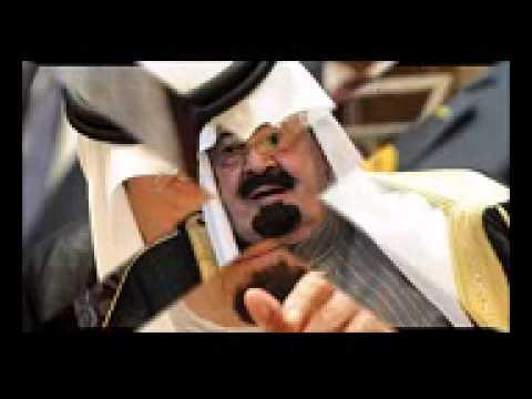 Xxx Mp4 RAJA ARAB KING ABDUL AZIZ TELAH MENINGGAL JANUARI 2015 3gp Sex