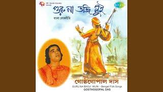 Guru Na Bhoji Muin