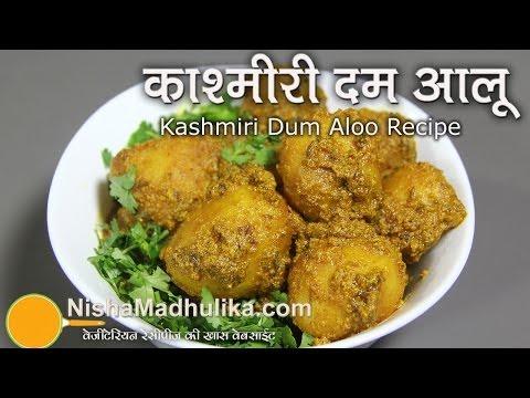 Xxx Mp4 Kashmiri Dum Aloo Recipe Authentic Kashmiri Aloo 3gp Sex