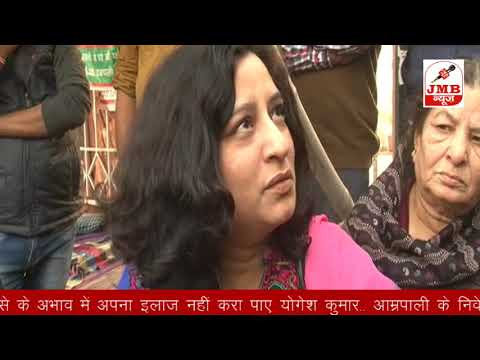 Xxx Mp4 DEATH OF THE FLAT BUYERS OF AMRAPALI DUE TO LACK OF MONEY 3gp Sex