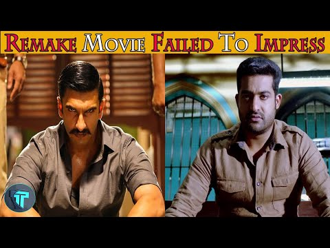 Xxx Mp4 Top 7 FLOP Remakes Of Blockbuster South Indian Movies Simmba Temper 3gp Sex