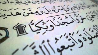 سورة لقمان . السجدة . الاحزاب . سبأ . فاطر .. الصوت النّديّ سعد الغامدي HQ