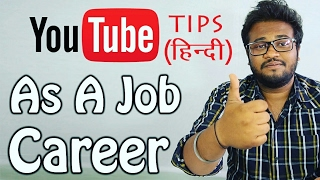 YouTube as a Full Time Job Or Career in India | Facts Now 😕