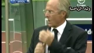 هدف رونالدينيو في انجلترا ـ كاس العالم 2002 م تعليق عربي