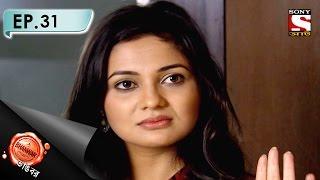 Bhanwar - ভাঙবর - Episode 31 - Rooh Ki Gawahi