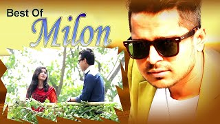 Bangla New Song Mukhe Bolte Hoyna ।। Milon Mahmud ।। BD Music 2017 Rony Malti