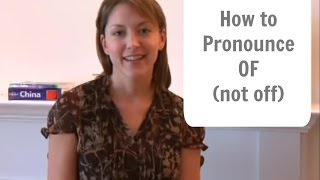 How to pronounce OF (not OFF) - American English Pronunciation Lesson