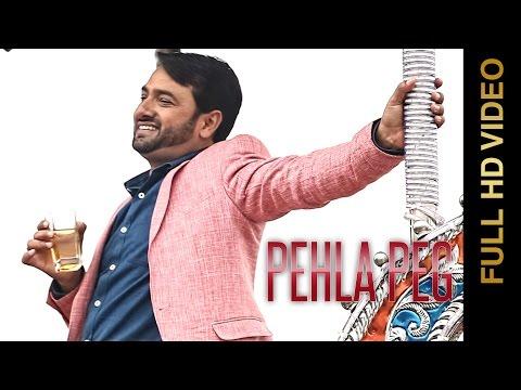 New Punjabi Songs 2016 || PEHLA PEG || SHAMSHER SHAMU || Punjabi Songs 2016