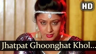 Jhat Pat Ghunghat Khol (HD) - Sindoor Songs - Shashi Kapoor - Jaya Prada - Kishore - Hariharan