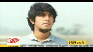 Bangla Natok Nine And A Half Part 228 Upcoming Part 229,230 ft. Salman Muqtadir