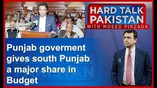 HARD TALK PAKISTAN | 15 June 2019 | Dr Moeed Pirzada | Mubashir Lucman | Hashim Jawan Bakht