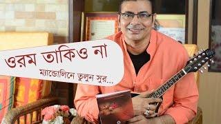Orom Takio Na   Play in Mandolin   Surojit O Bondhura   Surojit Chatterjee