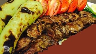 How To Make Persian Beef Chenjeh Kebab