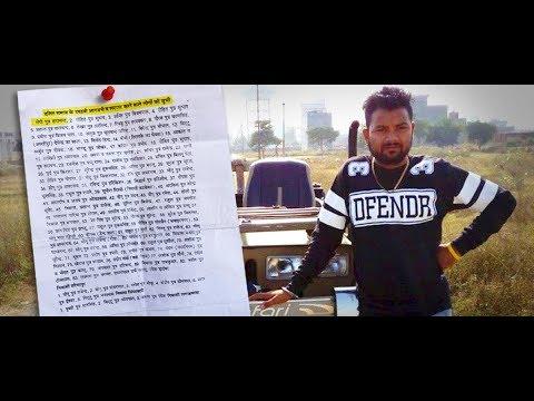 Xxx Mp4 Days After Murder Of BSP Youth Leader Shobhapur Dalits Threaten Mass Conversion To Islam 3gp Sex