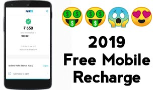 Earn free Recharge and Talktime From your Android - 5 great Apps- Free mobile balance kaise kamaye ?